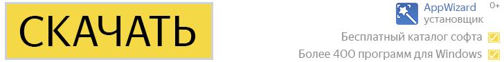 728x90_appwizard_yellowleftbtn_w1